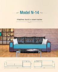 Диван модель N-14