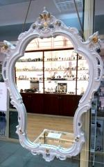 Elite carved mirror in Baroque style