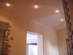 Repararaţie și finisări interiore!