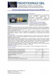 M8-KFM oil filtering complex
