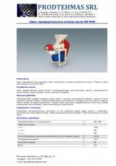 Пресс предварительного отжима масла М8-МПБ