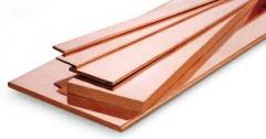 ALUMINUM AND COPPER BUSBARS