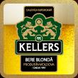 Пиво Kellers фильтрованное светлое 11%