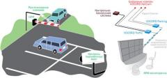 Transport control systems