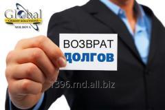 Возврат долгов в Молдове, а также международной