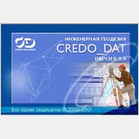 Credo_Dat program