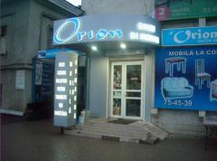 Illuminated outdoor advertizing