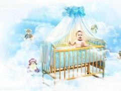 Bed/cradle for newborns