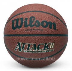Attack II basketball (No. 7, 570 of)
