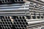 Труба стальная газопроводная ГОСТ 3262