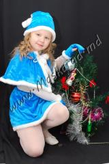 "Carnival costume ""Snow Maiden"