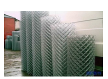 The geogrid reinforcing