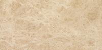 Tile of Ape Ceramica Kavala Krema 25*50