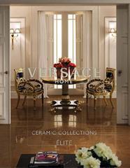 Плитка Versace Elite
