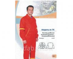 Men's working M-7K suit (size 44-60)
