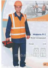 Vest alarm working N-1 (size 44-60)