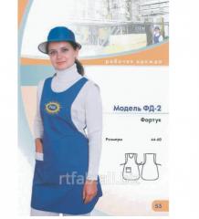 FD-2 apron (size 44-60)