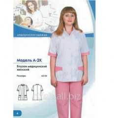 Blouse medical female A-2K (size 42-54)