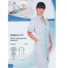 Халат медицинский женский А-5, размер 42-56
