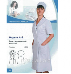 Халат медицинский женский А-6 (размер 42-56)