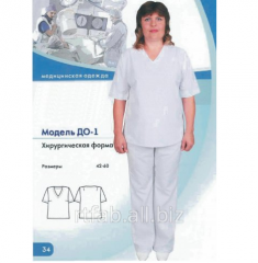 Surgical DO-1 form (size 42-60)