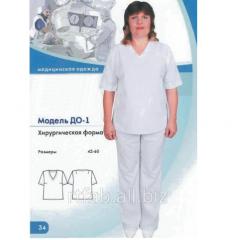 Хирургическая форма ДО-1 (размер 42-60)