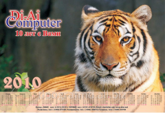 Calendar in poster execution
