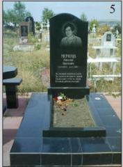 Памятник надгробный из гранита