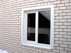 Pante pentru ferestre