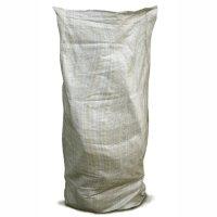 Мешки полипропиленовые в ПМР