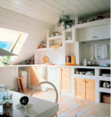 Partitions for kitchen, Thin blocks from an