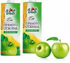 Juice - the Apple juice pasteurized - Suc de mere