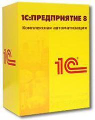 1C: Contabilitate 8. pentru Moldova; MS!-