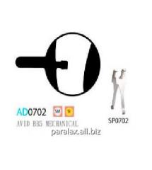 Block disk Ashima AD0702-SM-S w/spring