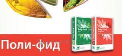 Удобрения Poly-Feed Хайфа Кемикалз ( Haifa...