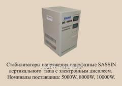 Стабилизатор напряжения SASSIN SVC 5000 VA (в)