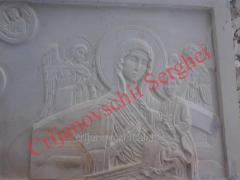 Icon of Saints of ikona