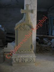Памятник  _0010