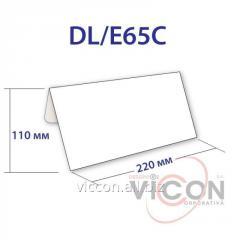 Конверт DL, на самоклейке 110 х 220 мм, белый