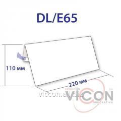 Конверт DL, с отрывной силиконовой лентой