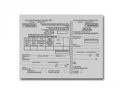 Credit cash order, newspaper gray PCO-007