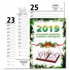 Calendar cross over desktop 2016 CP-2016
