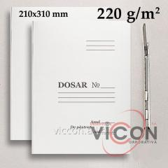 Папка-скоросшиватель, картонная, А4, 260 gr/m2