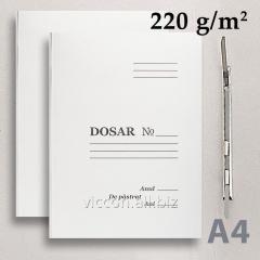 Папка-скоросшиватель, картонная, А4, 220 gr/m2