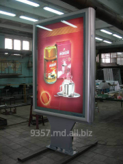 Insigne publicitare electrice exterioare