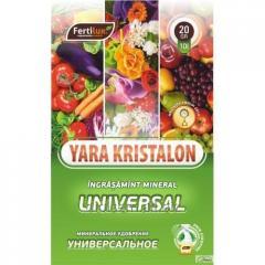 Удобрение Kristalon Универсальный 20г