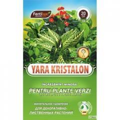 Удобрение Kristalon для Декоративно-Лиственных