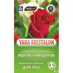 Удобрение Kristalon для цветущих растений