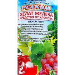 Microfertilizer Reak Helat of Iron