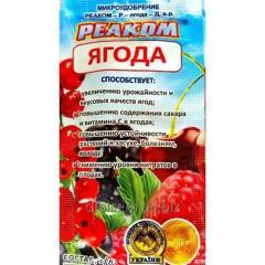 Microfertilizer Reacom boabe 25 ml